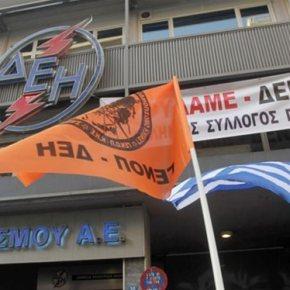 Παράνομη η απεργία της ΓΕΝΟΠ ΔΕΗ – Έτοιμη για επίταξη ηκυβέρνηση