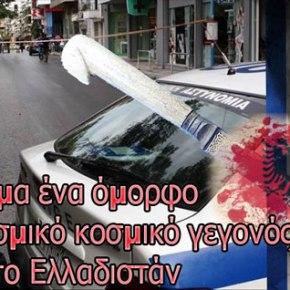 Σιάτιστα: Για 400 ευρώ δολοφόνησαν πατέρα πέντεπαιδιών