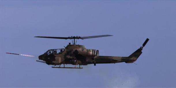 Cirit_AH-1W