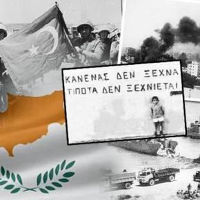 Κύπρος: Ο μύθος των Τ/Κ και ο ιστορικόςαναθεωρητισμός…