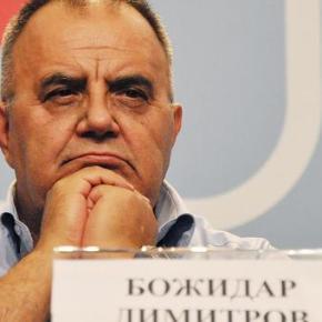 Βούλγαρος ιστορικός: Σωστά λέει ο Σαμαράς ότι δεν υπάρχει «μακεδονική γλώσσα».ΤΟ ΛΕΝΕ ΟΛΕΣ ΟΙ ΣΛΑΒΙΚΕΣΜΕΛΕΤΕΣ