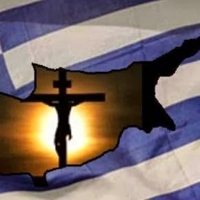 Εκκλησία της Κύπρου: Να αποτρέψουμε τα σχέδια τωνΤούρκων