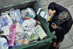 Τέταρτη σε φτώχεια στην Ευρωπαϊκή Ένωση ηΕλλάδα