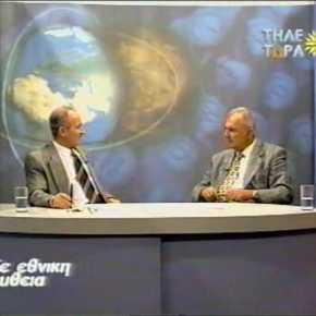 ΣΥΓΚΛΟΝΙΣΤΙΚΗ ΜΑΡΤΥΡΙΑ ΔΙΟΙΚΗΤΗ – ΑΤΤΙΛΑΣ Α΄(1974)