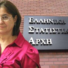 ΕΛΣΤΑΤ: Η Γεωργαντά δεν βλέπει οράματα, άλλοιβλέπουν…