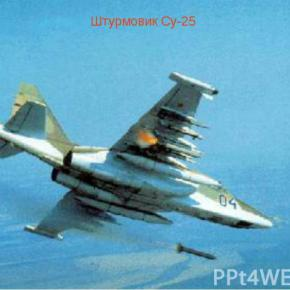«EΠΙΑΣΑΝ ΔΟΥΛΕΙΑ» ΤΑ ΡΩΣΙΚΑ ΜΑΧΗΤΙΚΑ Βίντεο ντοκουμέντο: Ρωσικά Su-25 «θερίζουν» φάλαγγες τουISIL