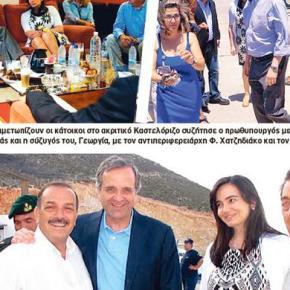 Η Ελληνική Οικονομία επίκεντρο σε πάρτι γενεθλίων στο ακριτικόΚαστελόριζο