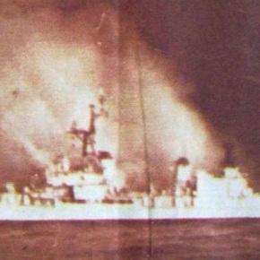 21 Ιουλίου 1974: Όταν τα τουρκικά μαχητικά βύθισαν το … τουρκικό αντιτορπιλικόKOCATEPE