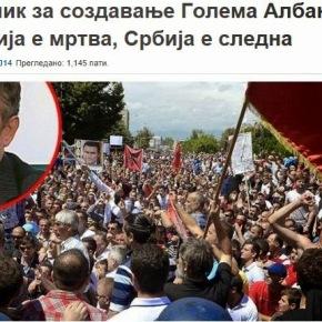 Υπέρμαχος Μεγάλης Αλβανίας: «Τα Σκόπια είναι νεκρά, ακολουθεί και ηΣερβία»