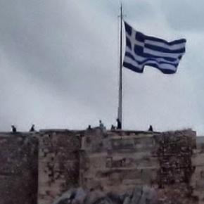 Δεν μπορεί ΠΟΤΕ ένας Έλληνας, ένας στρατιώτης να υποστείλει την Ελληνική σημαία, ούτε τότε, ούτε τώρα, ούτεΠΟΤΕ!