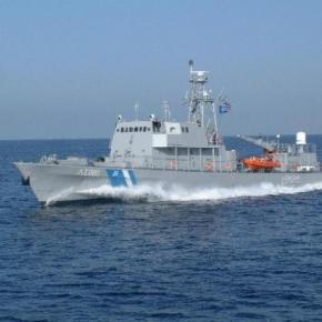 Με νέο περιπολικό πλοίο ενισχύεται το ΛιμενικόΣώμα