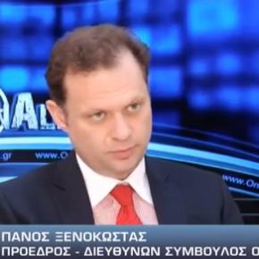 « Η Ελλάδα είναι ο ελκυστικότερος επενδυτικός προορισμός στηνΕυρώπη»