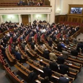 Ουκρανία: Τέλος το κομμουνιστικό κόμμα από τοκοινοβούλιο