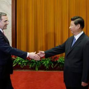 Στη Ρόδο την Κυριακή ο Kινέζος πρόεδρος ΣΥΝΑΝΤΗΣΗ ΜΕ Α.ΣΑΜΑΡΑ