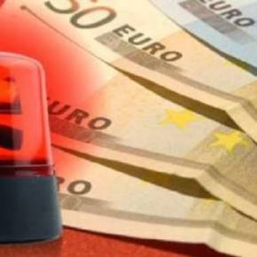 Τα 100.000 κόκκινα δάνεια των μικρών επιχειρηματιών και πολιτών «τρέμει» ηκυβέρνηση
