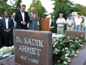 Τούρκος αντιπρόεδρος: Η γυναίκα δεν πρέπει να γελά δημοσίως! Αυτός ο μπάσταρδος έκανε την Οθωμανική περιοδεία στηνΘράκη!
