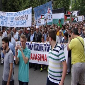 «ΑΠΟΣΧΙΣΤΙΚΗ ΓΥΜΝΑΣΤΙΚΗ»… Βίντεο-σοκ: «Αλλάχ Ακμπάρ» και ισλαμιστές εξτρεμιστές διαδηλώνουν στην Ξάνθη υπέρ τηςΧαμάς!