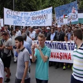 Βίντεο-σοκ: «Αλλάχ Ακμπάρ» και ισλαμιστές εξτρεμιστές διαδηλώνουν στην Ξάνθη υπέρ τηςΧαμάς!