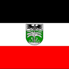 Τογκολάνδη