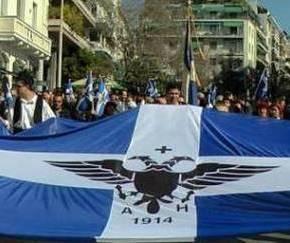Κάτω τα χέρια από τη Βόρειο Ήπειρο! Οι αλβανοί μεθοδεύουν τον αφανισμό τουελληνισμού