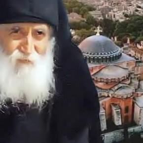 Ο πρώτος ΑΓΙΟΣ που θα Αγιοποιηθεί μετά την «Άλωση της Πόλης» υπό των Ελλήνων, θα είναι ο Αγιορείτης ΓέρονταςΠαΐσιος;