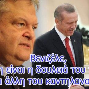 ΚΛΕΙΝΕΙ ΟΡΙΣΤΙΚΑ Η ΡΩΣΙΚΗ ΑΓΟΡΑ ΓΙΑ ΤΗΝ ΕΛΛΑΔΑ – Μόσχα προς Άγκυρα: «Ελάτε να αντικαταστήσετε εσείς τα ελληνικά αγροτικάπροϊόντα»!
