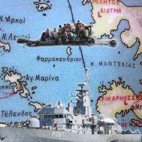 Τούρκοι δουλέμποροι πήγαν να στήσουν νέο… Φαρμακονήσι – Αυτόπτης μάρτυρας τοΠΝ