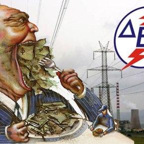 Ελλάδα της κρίσης !!! Συνταξιούχοι της ΔΕΗ με συντάξεις 7.731 ευρώ τομήνα