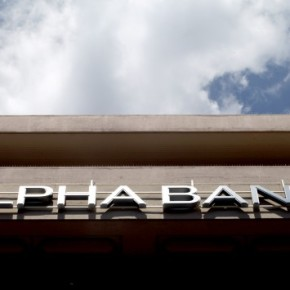Alpha Bank: Ο ΕΝΦΙΑ εξοντώνει την αγοράακινήτων