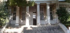 Κωνσταντινούπολη: Οι Τούρκοι μετέτρεψαν ελληνικό σχολείο σε σχολή ιμάμηδων!