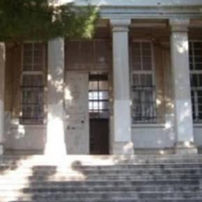 Κωνσταντινούπολη: Οι Τούρκοι μετέτρεψαν ελληνικό σχολείο σε σχολήιμάμηδων!