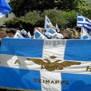 Αλβανία: Πέρασε ο νόμος που διαιρεί τη Β. Ήπειρο σε έναν διοικητικό«αχταρμά»
