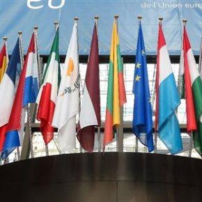 Το παρασκήνιο της νέας Ευρωπαϊκής Επιτροπής Η Αθήνα αναμένει ένα πολύ ισχυρόχαρτοφυλάκιο