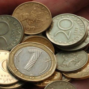Οι Βούλγαροι απορρίπτουν το ευρώ: «Δεν θα υποστούμε τα δεινά των Ελλήνων»ΤΟ 65% ΘΕΛΕΙ ΤΟ ΛΕΒ ΚΑΙ ΛΕΕΙ «ΟΧΙ» ΣΤΟ ΕΥΡΩΠΑΙΚΟΝΟΜΙΣΜΑ