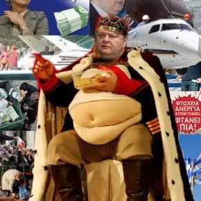 Η απάντηση Βενιζέλου για το VIP αεροσκάφος: «Το χρησιμοποίησα για να μη χάσω τις διακοπέςμου»!
