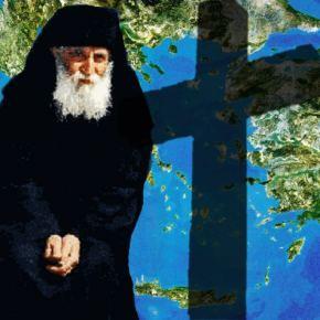 Έρχεται επαλήθευση προφητείας Παϊσιου για «Τουρκία και μεγάλοπόλεμο»;