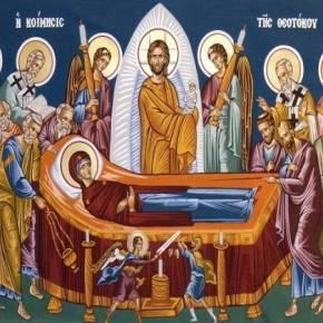 Θεοτόκε Παρθένε Ελλήνων και Χριστιανών η Προστάτις: Η Κοίμηση της Υπερμάχου Στρατηγού του Γένους τωνΟρθοδόξων