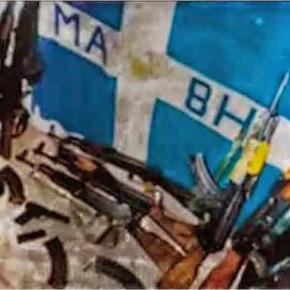 ΜΑΒΗ: όταν κάποιοι Έλληνες πήραν τα όπλα για τηΒ.Ήπειρο