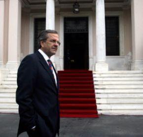 Αντ. Σαμαράς: Θετική η πορεία της ελληνικής οικονομίας και το κλίμα που επικρατεί στιςαγορές