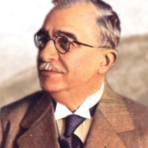 4η Αυγούστου 1936 – Νεώτερη Ελληνικήιστορία
