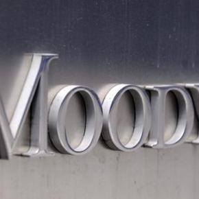 Moody's: Αναβάθμισε κατά δυο θέσεις την πιστοληπτική ικανότητα της Ελλάδας Ανέβασε την ελληνική οικονομία από την κατάσταση Caa3 σεCaa1