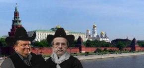 «ΑΛΛΕΣ ΧΩΡΕΣ ΤΗΣ ΕΕ ΣΤΑΘΗΚΑΝ ΣΤΟ ΠΛΕΥΡΟ ΜΑΣ» – Oργή στην Μόσχα για την κυβέρνηση Σαμαρά – «Λυπούμαστε τον ελληνικόλαό»