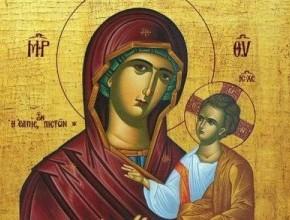 15 Αυγούστου: Μια πολύ μεγάλη γιορτή τηςχριστιανοσύνης