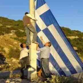 Σήκωσαν ένα στρέμμα γαλανόλευκη στα βουνά της Μουργκάνας, στα σύνορα με τους Αλβανούς. 19 τετραγωνικά σύμβολο για τουςγείτονες