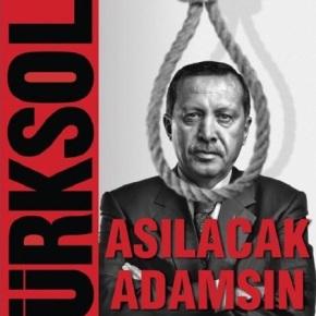 Έρχεται η καταστροφη τηςΤουρκίας!
