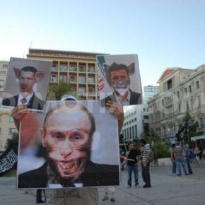ΑΠΟΚΑΛΥΨΗ: Η ISIS στο κέντρο της Αθήνας! Αλωνίζουν ανενόχλητοι οι σφαγείς κάτω απο την μύτη της συγκυβερνησης. Ποιος τουςκαλύπτει;