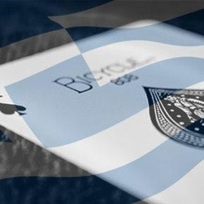 Το ελληνικό γεωπολιτικό χαρτί έχειαξία!