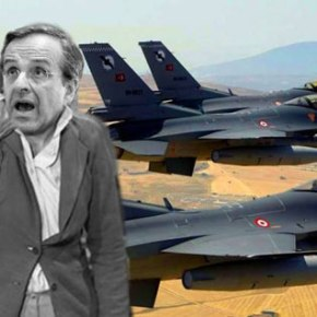 Οι καρπαζο-εισπράκτορες του ΝΑΤΟ: 27 παραβιάσεις του ΕΕΧ αλλά ο Α.Σαμαράς θα συναντηθεί με τονΡ.Τ.Ερντογάν!