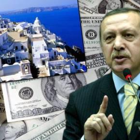 Η Τουρκία του Ερντογάν και ηΕλλάδα
