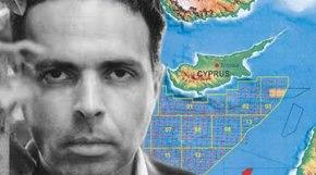 Νέο βήμα στην Κυπριακή ΑΟΖ
